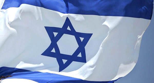 israelflag_largel